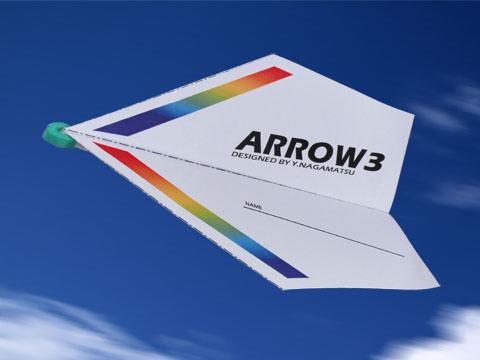 折り紙 紙 飛行機